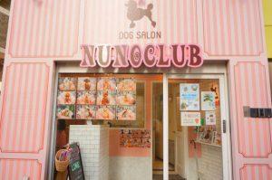 ヌーノクラブ西新宿店